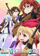 ライフル・イズ・ビューティフル Blu-ray BOX 2<最終巻>(特装限定版)【Blu-ray】