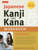 Japanese Kanji&Kana Workbook