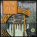Now and Zen 2019 Wall Calendar: Contemporary Japanese Prints by Ray Morimura