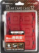 3DS用 クリアカードケース12(レッド)