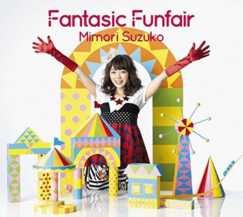 Fantasic Funfair (DVD付限定盤) [ 三森すずこ ]