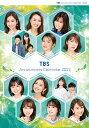 TBSアナウンサーズ(2022年1月始まりカレンダー)