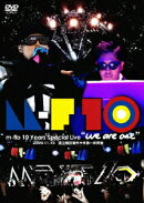 m-flo 10 Years Special Live we are one