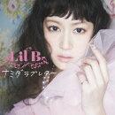 ナミダラブレター(初回限定盤 CD+DVD)