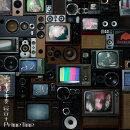 【楽天ブックス限定先着特典】東京事変オールタイム・ベストアルバム『総合』(生産限定盤 2CD+Blu-ray+Cassette T…
