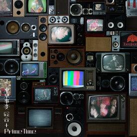 【楽天ブックス限定先着特典】東京事変オールタイム・ベストアルバム『総合』(生産限定盤 2CD+Blu-ray+Cassette Tape)(内容未定) [ 東京事変 ]