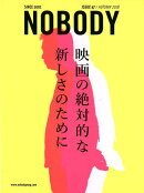 NOBODY(ISSUE 47)