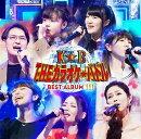 テレビ東京系 「THEカラオケ★バトル」 BEST ALBUM 3