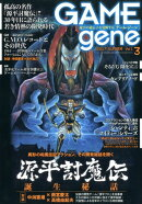 GAMEgene Vol.3
