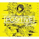 POSITIVE REMIXES (初回限定盤) [ tofubeats ]