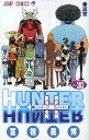 HUNTER×HUNTER(30) (ジャンプコミックス) [ 冨樫義博 ]