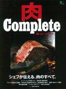 肉Complete