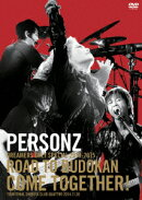 PERSONZ DREAMERS ONLY SPECIAL 2014-2015 ROAD TO BUDOKAN COME TOGETHER!