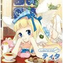 エミル・クロニクル・オンライン キャラクターイメージCD WINTER ティタ「粉雪ファンタジー」