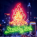 Stand By You (初回限定盤 CD+DVD)