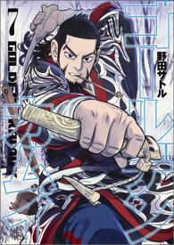 ゴールデンカムイ 7 (ヤングジャンプコミックス) [ 野田 サトル ]