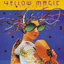 【先着特典】イエロー・マジック・オーケストラ<US版>(Collector's Vinyl Edition) (完全生産限定アナログ盤) (…