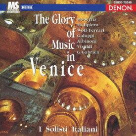 CREST 1000 563::ヴェネツィアの栄光〜水の都、音楽の4世紀 [ イタリア合奏団 ]