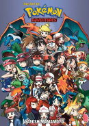 Pokemon Adventures 20th Anniversary Illustration Book: The Art of Pokemon Adventures