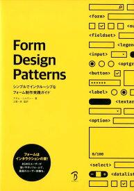 Form Design Patterns -シンプルでインクルーシブなフォーム制作実践ガイド [ Adam Silver ]