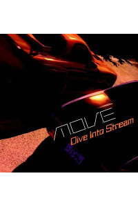 DIVE_INTO_STREAM