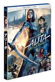 アリータ:バトル・エンジェル 2枚組ブルーレイ&DVD【Blu-ray】 [ ローサ・サラザール ]