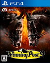 Winning Post 9 PS4版
