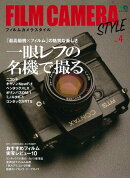 FILM CAMERA STYLE(vol.4)