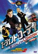 エージェント・コーディ ミッション in LONDON <特別編>