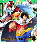 ONE PIECE ワンピース 18THシーズン ゾウ編 PIECE.8【Blu-ray】