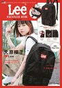 Lee BACKPACK BOOK RED version ([バラエティ])