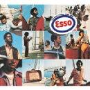 【輸入盤】Esso Trinidad Steel Band