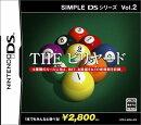 THEビリヤード SIMPLE DS シリーズVol.2
