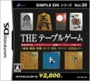 THEテーブルゲーム SIMPLE 30