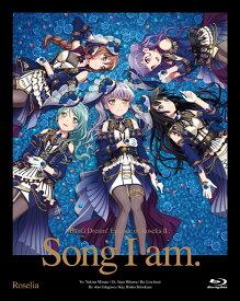 劇場版「BanG Dream! Episode of Roselia 2 : Song I am.」【Blu-ray】 [ Roselia ]