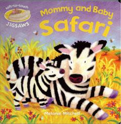 Mommy and Baby Safari [洋書]