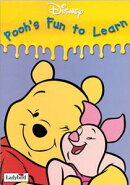 Pooh's Fun to Learn [洋書]