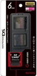 DSカードパレット6G+SD ブラック