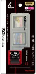 DSカードパレット6G+SD ホワイト