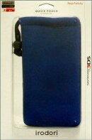 クイックポーチ for ニンテンドー3DS ブルー