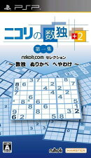 ニコリの数独+2 第一集〜数独ぬりかべへやわけ〜