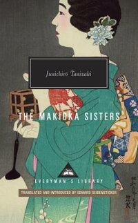 The_Makioka_Sisters
