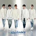 君を待ってる (初回盤B CD+DVD)【特典なし】 [ King & Prince ]