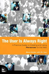 The_User_Is_Always_Right:_A_Pr
