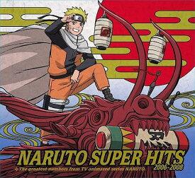 NARUTO-ナルトー SUPER HITS 2006-2008(初回生産限定 CD+DVD) [ (アニメーション) ]