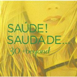 サウージ!サウダージ… 30+beyond ユニバーサル ミュージック編
