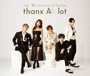 【楽天ブックス限定先着特典】AAA 15th Anniversary AllTime Best -thanx AAA lot- (4CD+スマプラ) (缶ミラー付き)