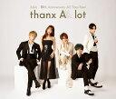 【楽天ブックス限定先着特典】AAA 15th Anniversary AllTime Best -thanx AAA lot- (4CD+スマプラ) (缶ミラー付き) […