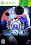 地球防衛軍4 Xbox360版