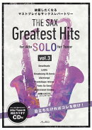 THE SAX Greatest Hits(vol.3)